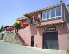 El Balcón de Arbancón